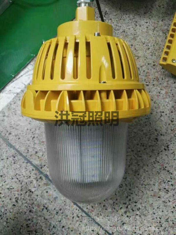 led防爆灯100W 吊杆式led防爆灯具 配吸盘