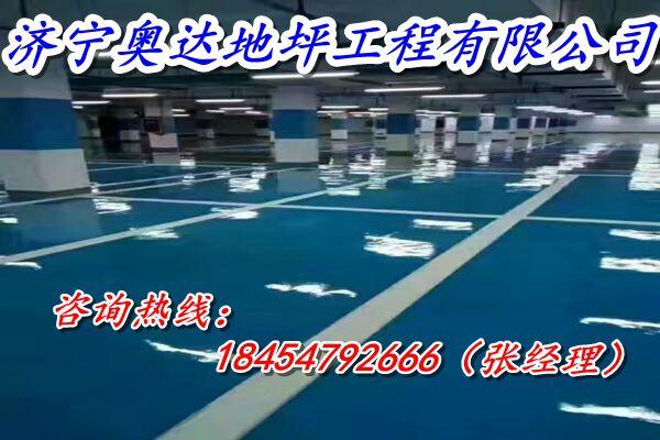 http://himg.china.cn/0/4_493_242114_600_400.jpg