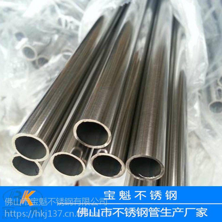 供应304不锈钢圆管158.75*1.5mm价格多少
