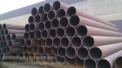现货供应巨能20#325*8无缝钢管 冷拔 热扩无缝钢管 可加工定做非型号