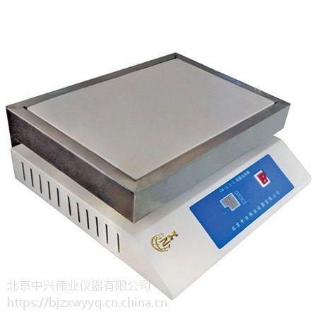 供应中兴伟业TC-400陶瓷纤维电热板