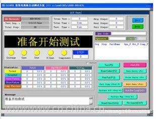 深圳二手ICT二手518FE 二手ICT线路板测试仪 9成新