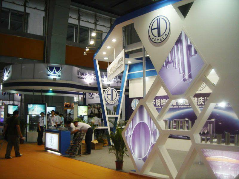 2017年上海国际汽车铸件展览会