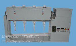 中西(LQS)全自动翻转萃取振荡器型号:TH10-2000ml库号:M356872