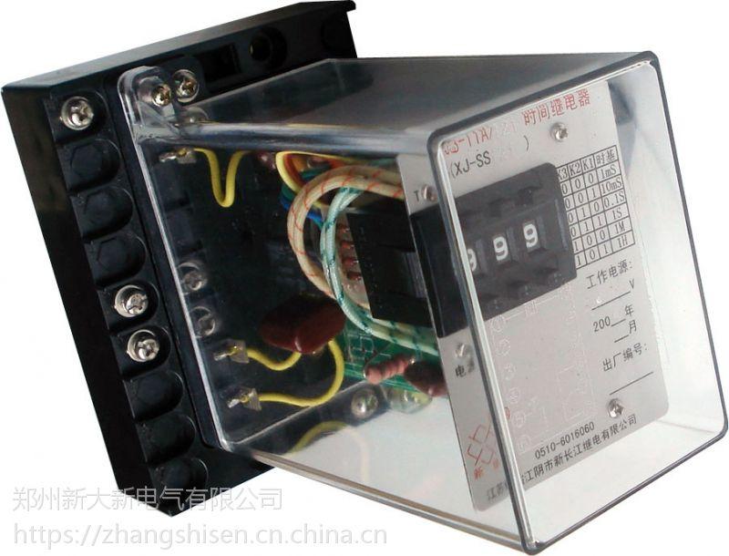 专业供应安科瑞ASJ系列智能电力继电器