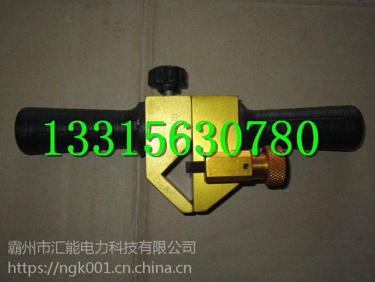 GOB-10高压电缆绝缘层剥皮器 电缆剥皮刀 汇能