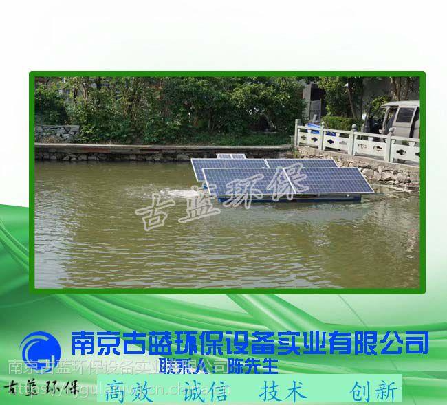 光能生活污水处理 曝气消毒 太阳能绿色能源