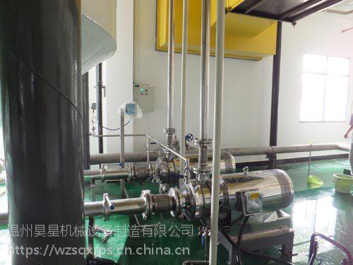 二氧化硅胶体磨,白炭黑胶体磨,改性白炭黑高剪切胶体磨、管道磨、纳米级研磨泵