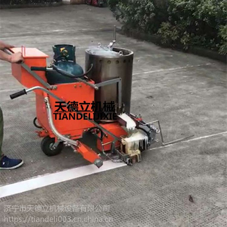 天德立 RRHX 热熔划线机 配热熔釜用划线机