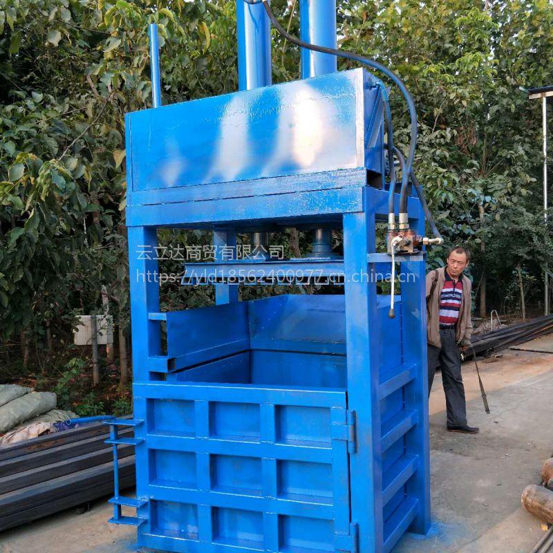 云立达厂家热销大型小型立式工厂废料边角料液压打包机 纸箱编织袋打捆机