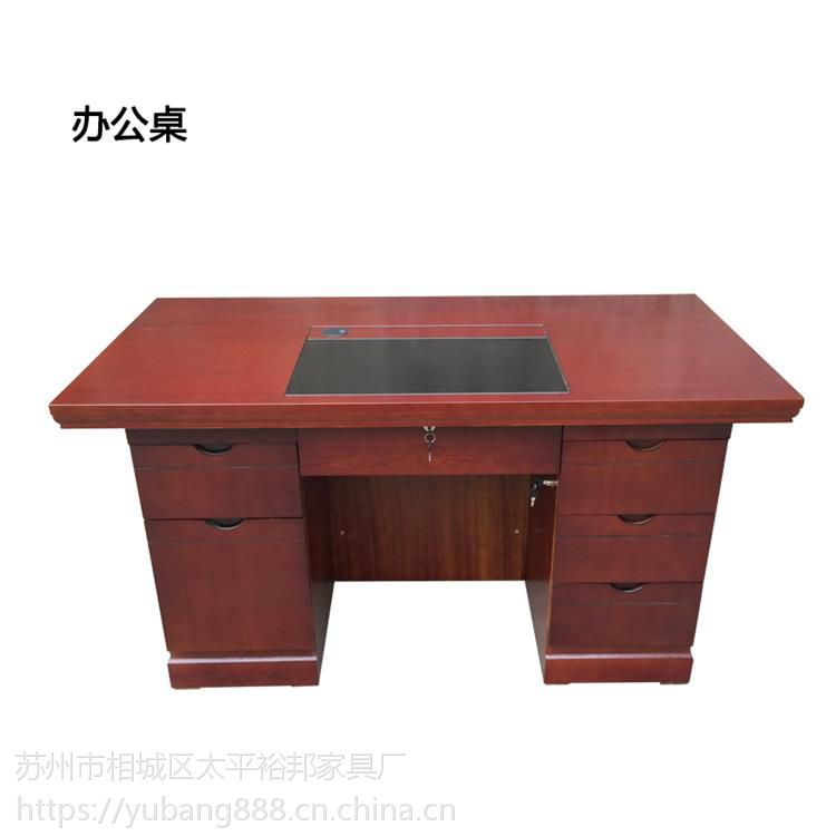 厂直销批发油漆办公桌1.4米中式红胡桃电脑桌1.6米948款贴实木皮单人位桌办公家具定制