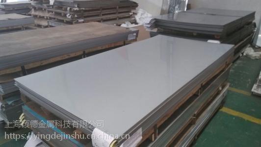 S45CTi合金钢质量好棒材价格低S45CTi厂家直销
