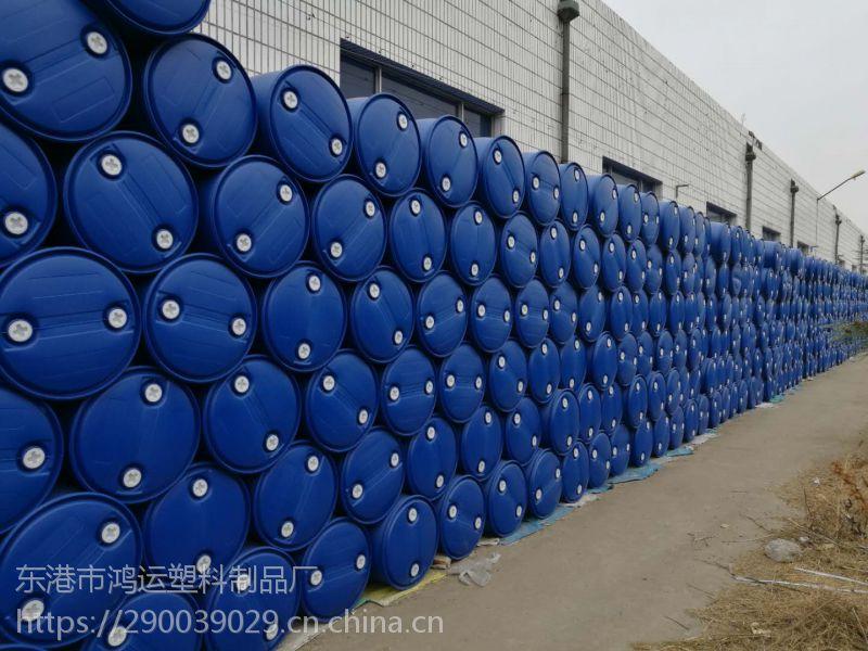 商洛200升化工桶|化工容器厂家直销