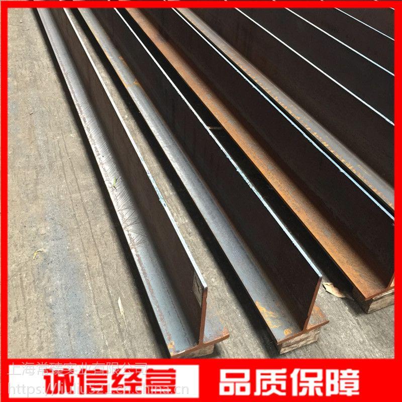 H型钢剖分T型钢上海专业生产定制