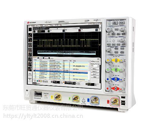 出售 Keysight MSO9254A 混合信号示波器