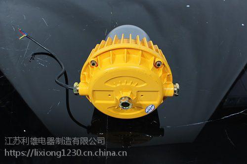 GCD9183 LED防爆泛光灯山东厂家 LED防爆泛光灯威海 LED防爆泛光灯潍坊厂家供应