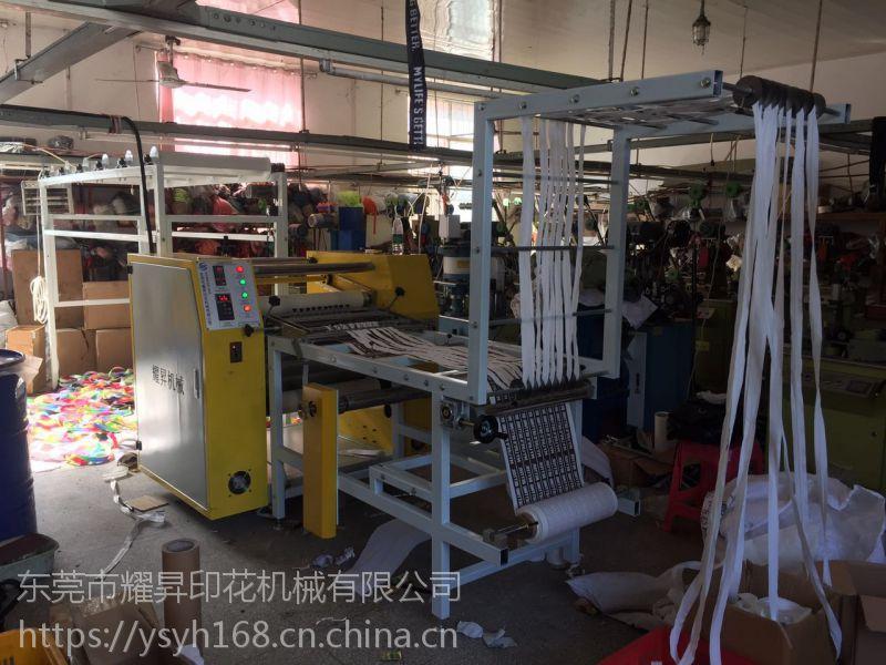 厂家直销 热转印拉链滚筒印花机 尼龙拉链印花机 耀昇600*600滚筒印花机