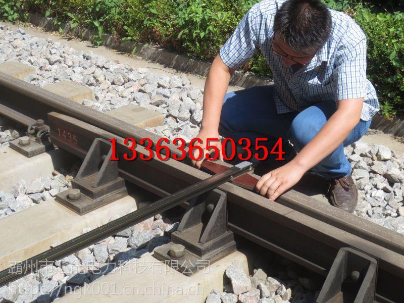 供应铁路施工工务器材 万能道尺 道岔框架支距尺汇能