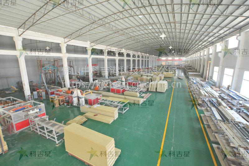 竹木纤维墙板竹木纤维集成集成墙板厂家