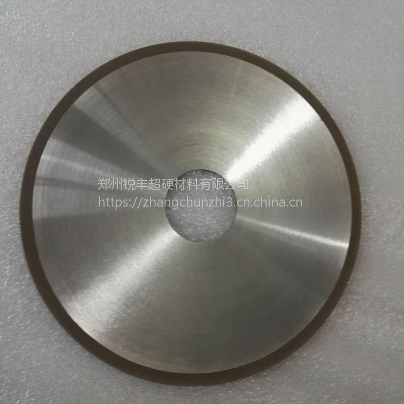 超薄金刚石切割片 氮化硅陶瓷专用锯片 厂家直销