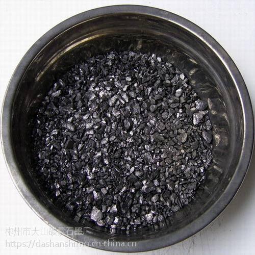出售石墨球增碳剂微晶石墨