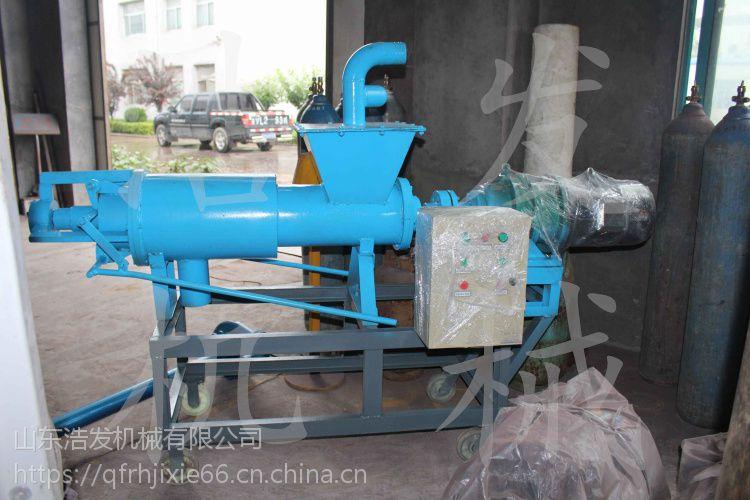 养殖场牲畜粪便脱水机厂家 养殖场粪便脱水设备