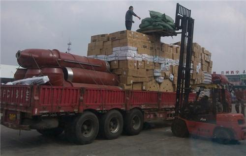http://himg.china.cn/0/4_494_241936_500_318.jpg
