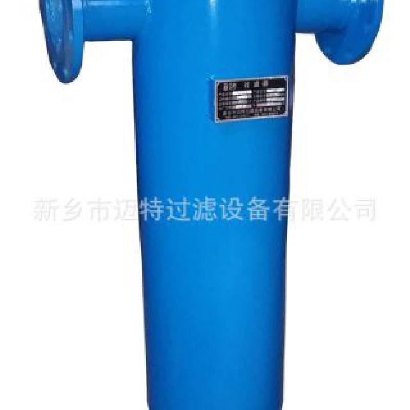 DN1200大口径旋风式汽水分离器 厂家定做蒸汽脱水过滤器