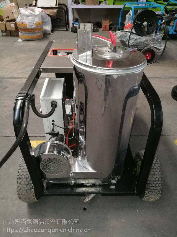 冠百家 电动热水高压清洗机、电动冷水高压水射流清洗机