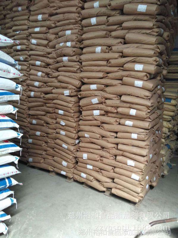 食品级糖精钠生产厂家 河南郑州哪里有卖糖精钠价格多少