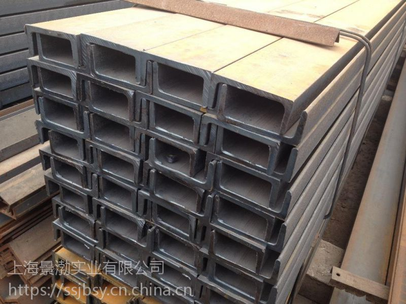 邯郸市S275JR材质欧标槽钢现货,UPN欧标槽钢价格标准表