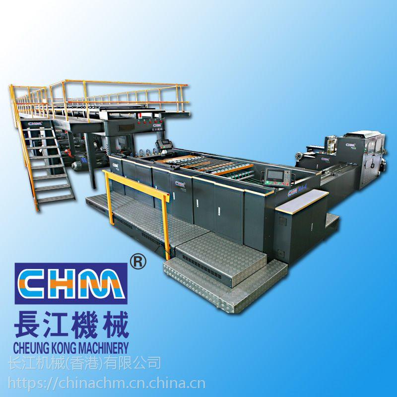 供应CHM长江A4复印纸分切机与包装机生产线