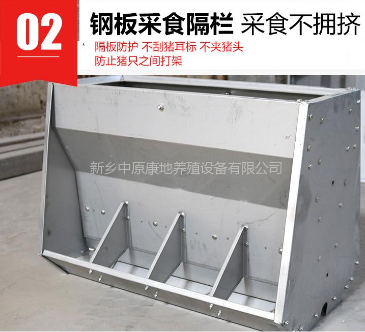 新型喂料器不锈钢料槽让猪没有剩余饲料,吃多少下多少!