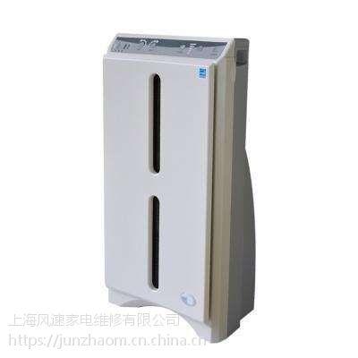 上海安利空气净化器各点售后服务维修咨询电话