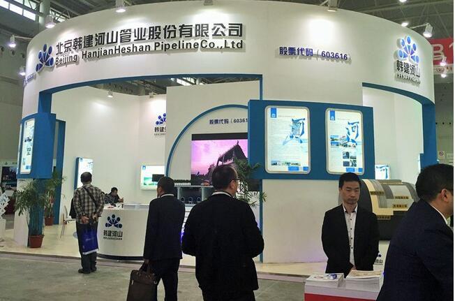 2018第二届武汉国际海绵城市与地下综合管廊建设展