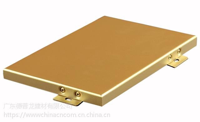 2.5mm厚氟碳铝单板zui新报价