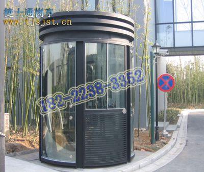 南京市岗亭厂家销售不锈钢门卫岗亭