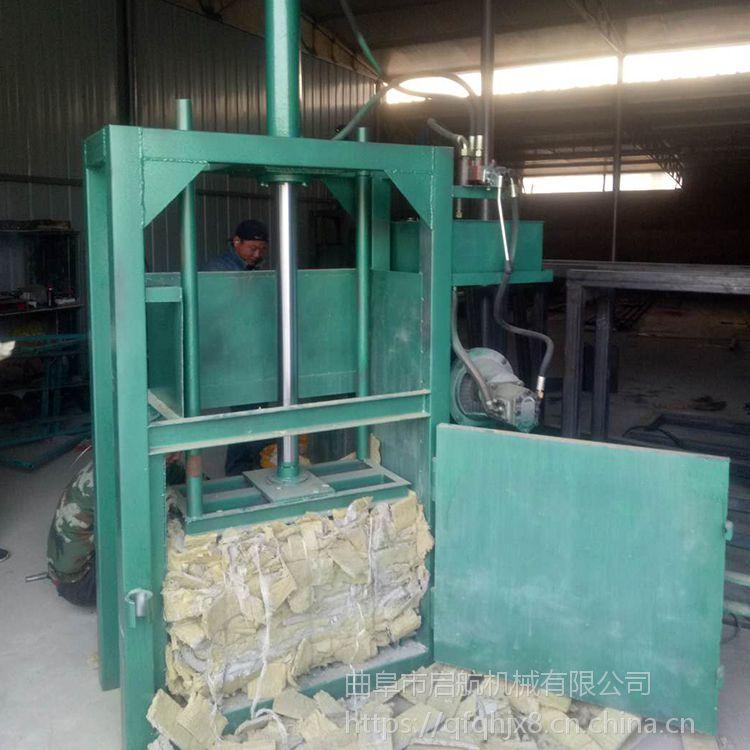 启航小型废纸打包机 稻壳压块机 塑料编织袋压包机厂家