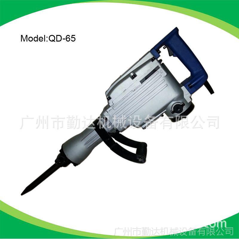 广东厂家直销qd-65 地面破碎电镐,工程破碎镐,工程工矿用电镐图片