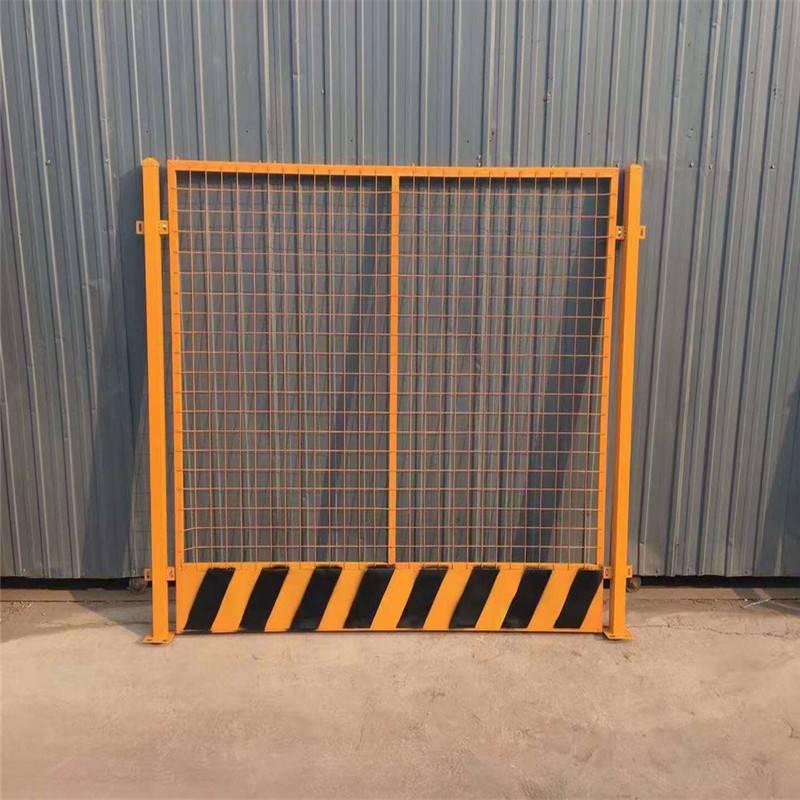建筑临时隔离栏 施工专用安全栏 电梯门现货