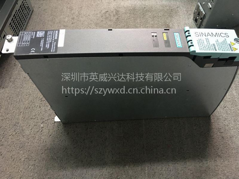西门子840D系统OP031 6FC5203-0AB10-0AA1销售/维修
