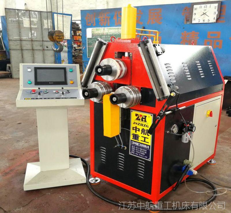 中航ZHW化工 水电 造船 机械制造专用数控机弯弧机