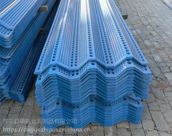 专业生产安装防风抑尘网厚度0.5mm-1.5mm圆孔型
