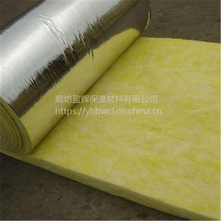 销售大量外墙离心玻璃棉板 盈辉A级防火玻璃棉保温板