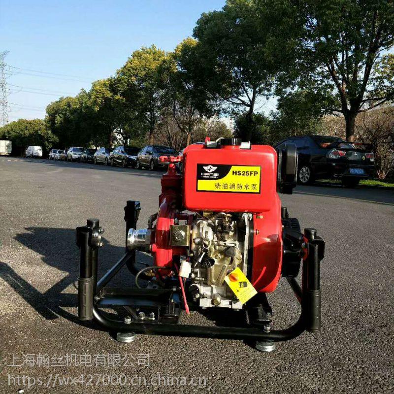 杭州市2.5寸德国翰丝消防栓式高压手抬消防泵
