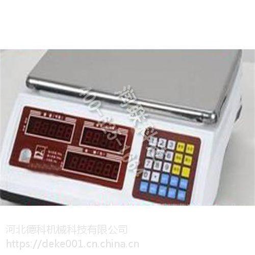 合作电子计价秤 电子计价秤ACS-30不二之选