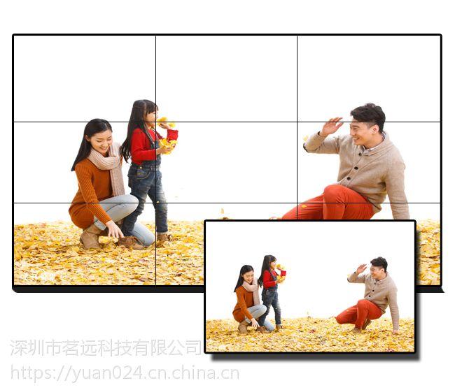 广西三星55寸超窄拼缝液晶拼接屏,专业做液晶拼接屏项目方案工程商