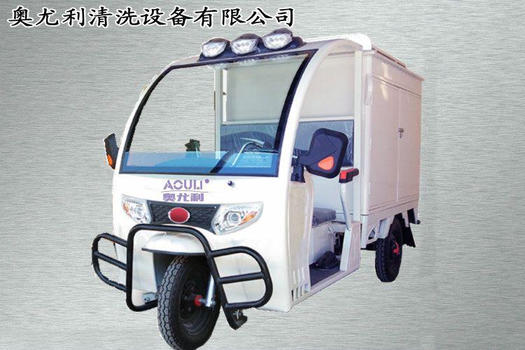 移动蒸汽洗车机厂家 高压蒸汽清洗机价格 节能环保
