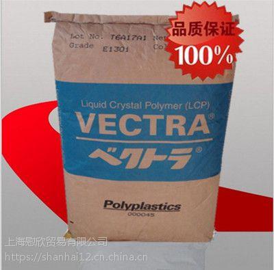 LCP日本宝理(中国总代理商)