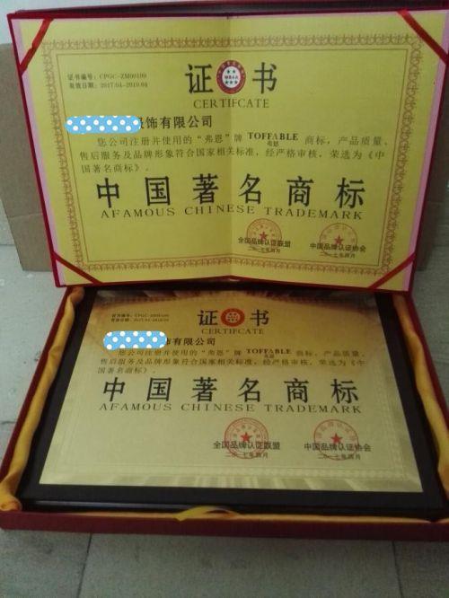 玩具行业办理中国315诚信品牌要多少钱